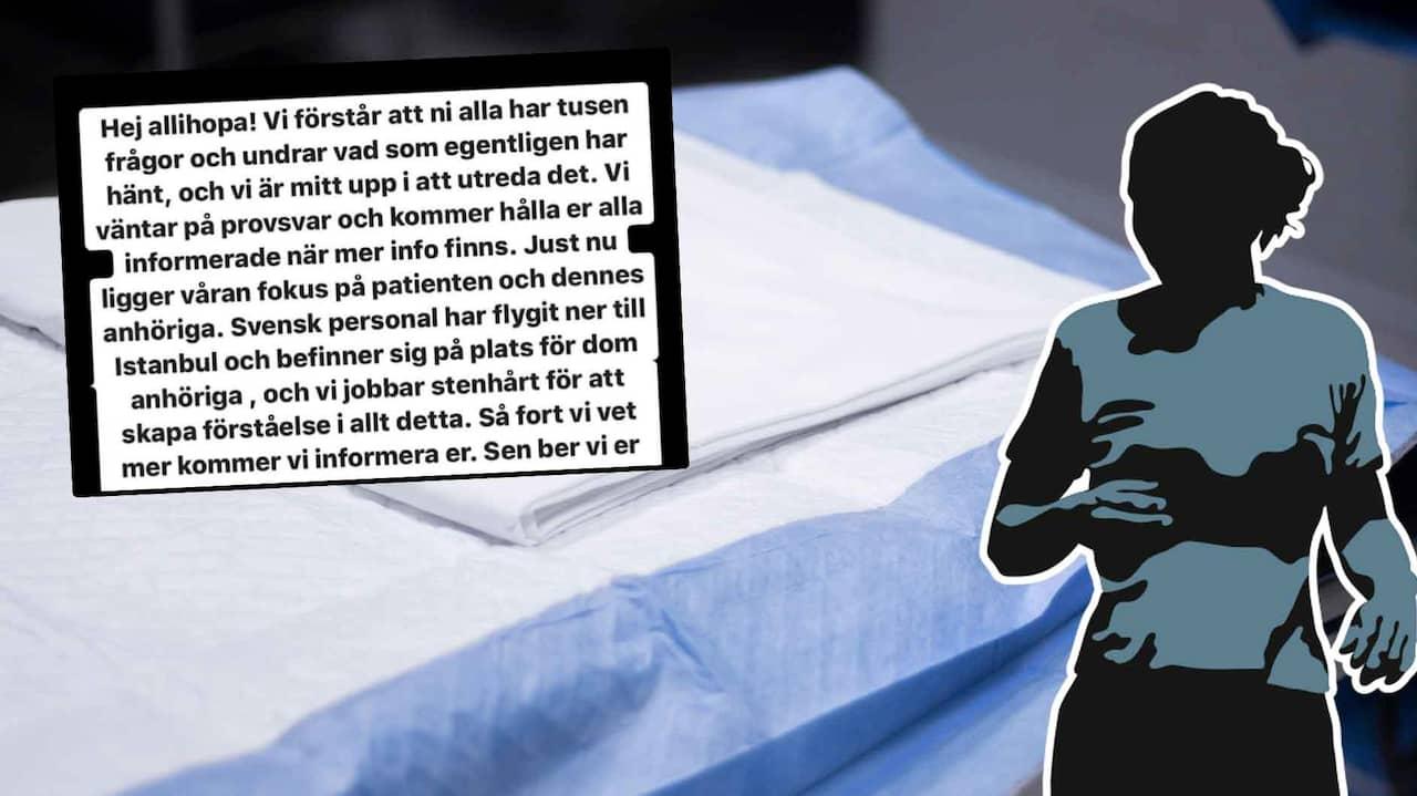 Flashback Täby