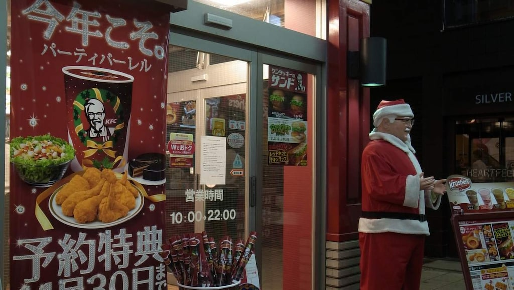 """<p>I Japan är julafton den bästa dagen på hela året för snabbmatskedjan KFC. Foto: <a target=""""_blank"""" href=""""https://www.flickr.com/photos/kagen33/6356461771/in/photolist-7iCRG2-6AJKgV-dBAuj4-96veJZ-5BT8XU-aZ1SbM-7pYN3F-tSspS-aFGwCt-5NHYqJ"""">Flickr/Hiro Kokoro</a></p>"""