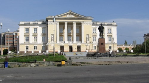 Kulturhuset i Lesnoj.
