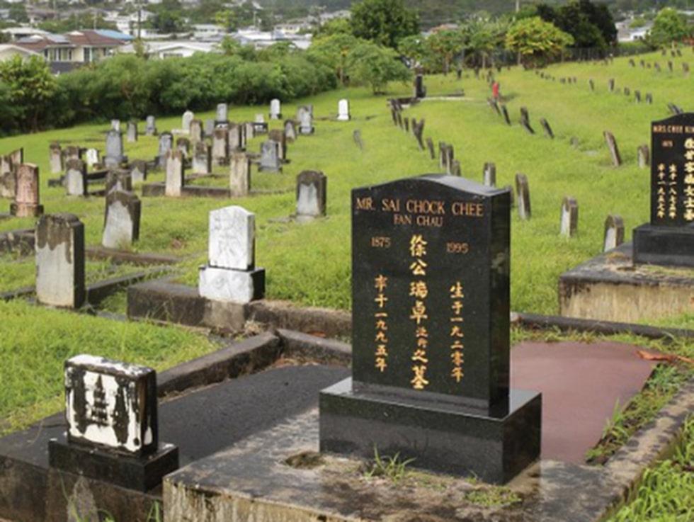 Manoas Kinesiska begravningsplats på Hawaii.