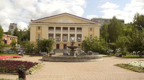 Ett torg i Novouralsk.